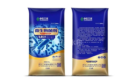 微生物菌剂2