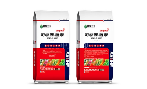 可咖因.硫素2