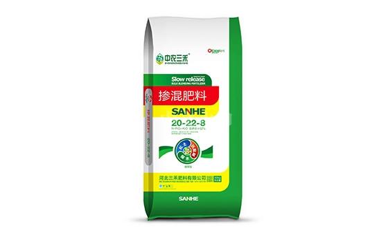 掺混肥料5