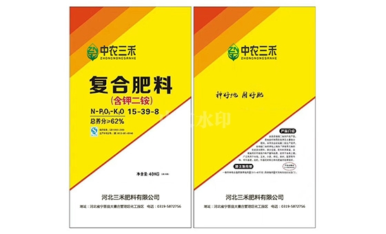 复合肥料(含钾二铵)