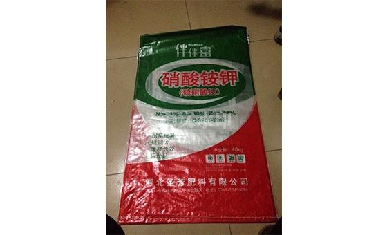 硝酸铵钾3
