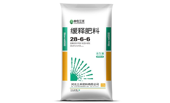 缓释肥料20