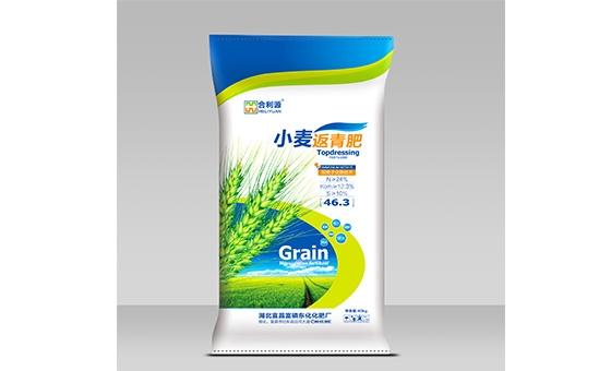 小麦返青肥5