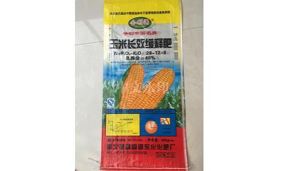玉米长效缓释肥2