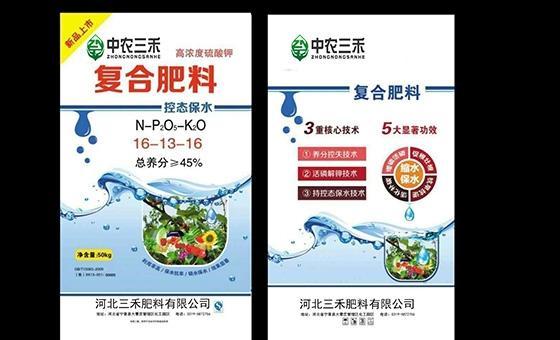 复合肥料控态保水