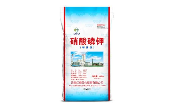 硝酸磷钾2
