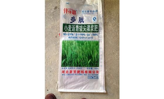 小麦返青拔尖灌浆肥2