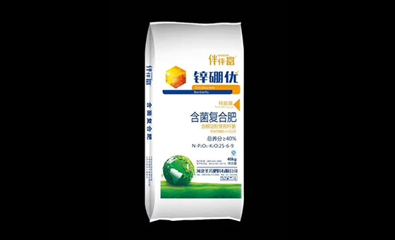 锌硼仇含菌复合肥