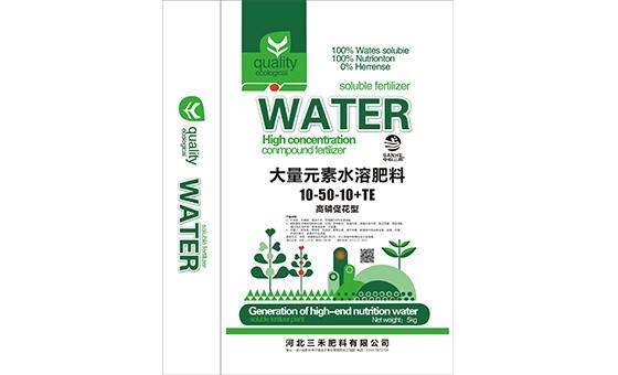 大量元素水溶肥料9