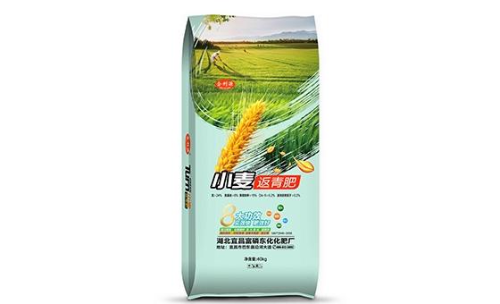 小麦返青肥2