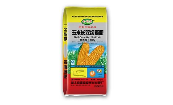 玉米长效缓释肥