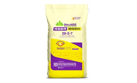 纯硫酸钾缓释肥料28-5-7