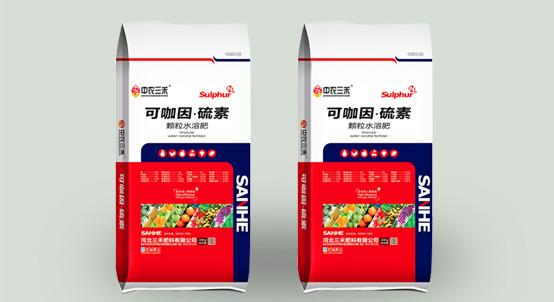 可咖因·硫素